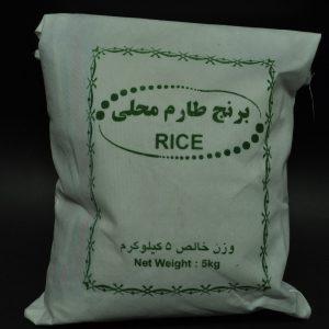 برنج طارم تورنتو