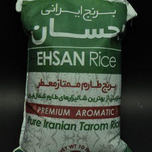 برنج احسان، تورنتو