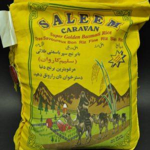 برنج سلیم کاروان، تورنتو