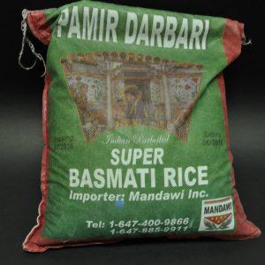 برنج پامیر درباری، تورنتو